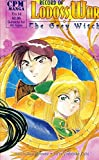 Record of Lodoss War: The Grey Witch, Edition# 14