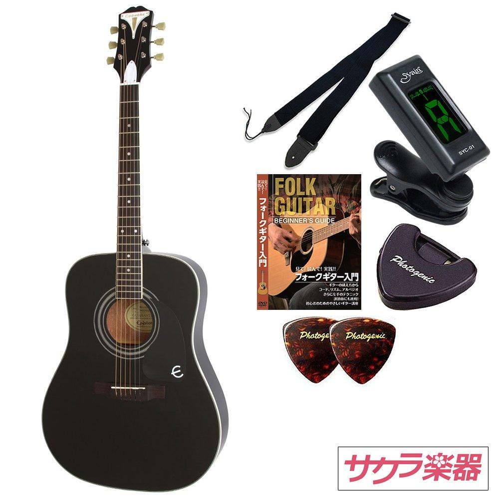 Epiphone エピフォン アコースティックギター PRO-1 Plus Acoustic / EB サクラ楽器オリジナル初心者入門セット B074WP55FY EB EB