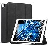 Wonzir iPad Pro 12.9 ケース(旧モデル) Apple Pencil 収納可能 スタンド機能 iPad Pro 12.9 インチ (2017と2015モデル通用) 保護カバー 軽量 薄型 シンプル 三つ折タイプ 全面保護型 傷つけ防止 iPad pro 12.9手帳型 ケース PU 便利なペンホルダー付き(モデル番号A1670 A1671 A1584 A1652) (ipad pro 12.9 (旧モデル), ブラック)