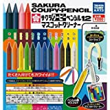 Sakura Kupi pencil mascot cleaner [3. brown] (single)