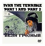 Ivan The Terrible aka Ivan Grozny Part I And Part II - 2 DVD Set