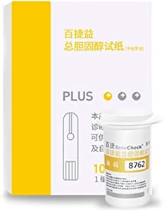 WCCCY Easy to Use Home Test 3 in 1 Cholesterol Tester Uric Acid and Blood Glucose Home Tester with 60 PCS Test Strips Health Care Machine (Color : Cholesterol Test Strips 10 PCS)