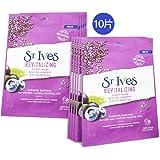 St.Ives圣艾芙 Blueberry Mask蓝莓面膜12.5ml*10 滋润补水 抗氧化