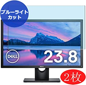 "?2 Pack? Synvy Anti Blue Light Screen Protector Compatible with Dell Monitor 23.8"" E2418HN Anti Glare Screen Film Protective Protectors [Not Tempered Glass]"