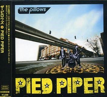 amazon pied piper 初回限定盤 dvd付 the pillows j pop 音楽
