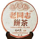 Lida - 2004yr Lao Tong Zhi Ripe Pu'Erh Tea Cake - Yunnan Haiwan Black Puer Tea - 357g/12.6oz