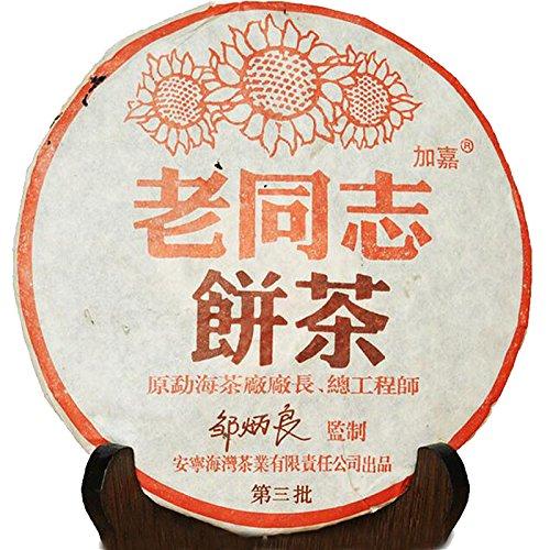 Lida - 2004yr Lao Tong Zhi Ripe Pu'Erh Tea Cake - Yunnan Haiwan Black Puer Tea - 357g/12.6oz by Lida