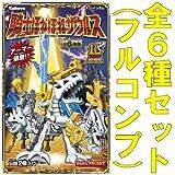 騎士ほねほねザウルス第2弾 【全6種セット(フルコンプ)】