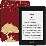 全新Kindle Paperwhite 8GB + 新年主题定制保护套套装