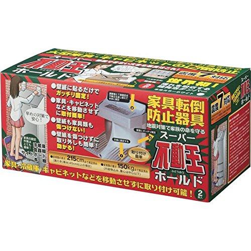 日用品雑貨 生活用品 インテリア 雑貨 スーパー不動王ホールド FFT-011 B01ICREQHK