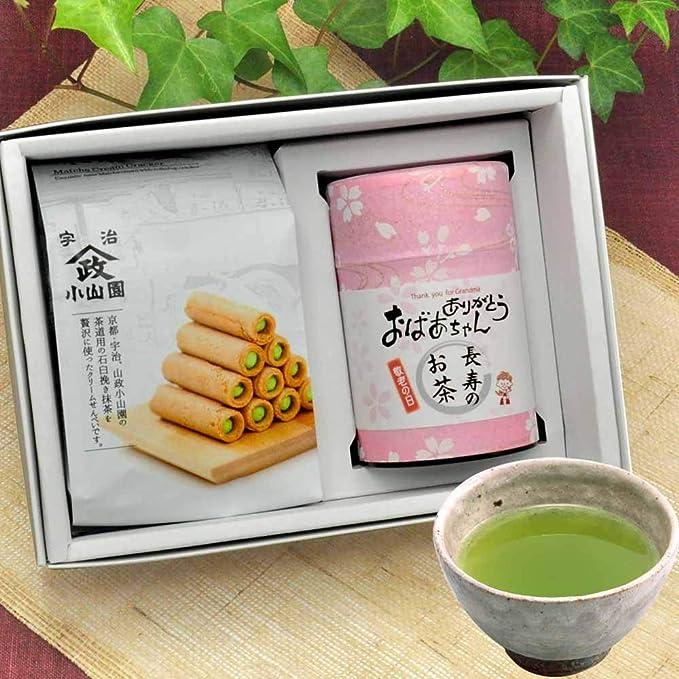 敬老の日 プレゼント 煎茶と 抹茶のお菓子 ギフト セット(敬老の日プレゼント おばあちゃん)
