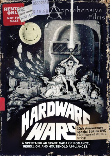 Hardware Wars 30th Anniversary Collector's Edition by E1 ENTERTAINMENT