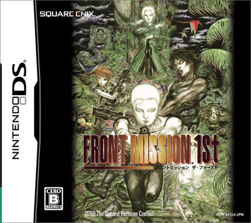 Front Mission: The First [Japan Import] by Square Enix