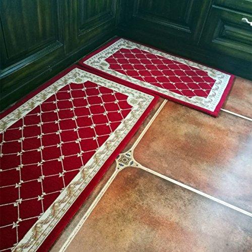 Hihome Kitchen Mat, Decorative Non-slip Polyacrylonitrile Red Kithchen Rugs Set Bathroom Mats Set Floor Mats Set Shower Rugs for Living Room (17.7