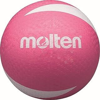 Nouveau Sv2p Molten-Ballon de Volleyball en cuir synthétique doux et ballon de plage Rose
