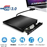 U-miss dvdドライブ 外付け USB3.0 ポータブルCD DVD±RWドライブ スリムタイプ 読取・書込 Windows/Mac OS対応 書き込み 超薄型