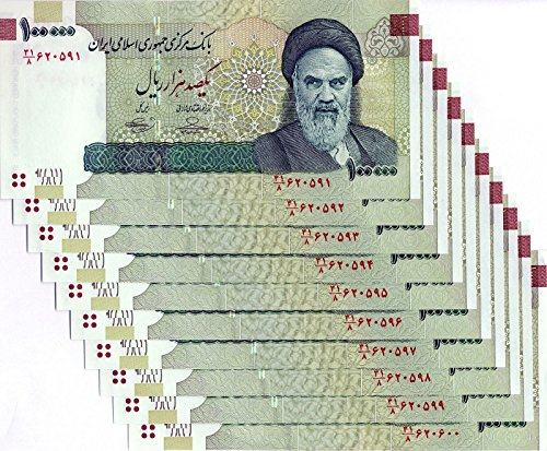 LOT Iran 10 x 100000 Rials 2017 Authentic Crisp Uncirculated For collectors - Genuine Rare