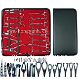Body piercing tool kit perforated tool piercing tools set piercing kits 16piece/set