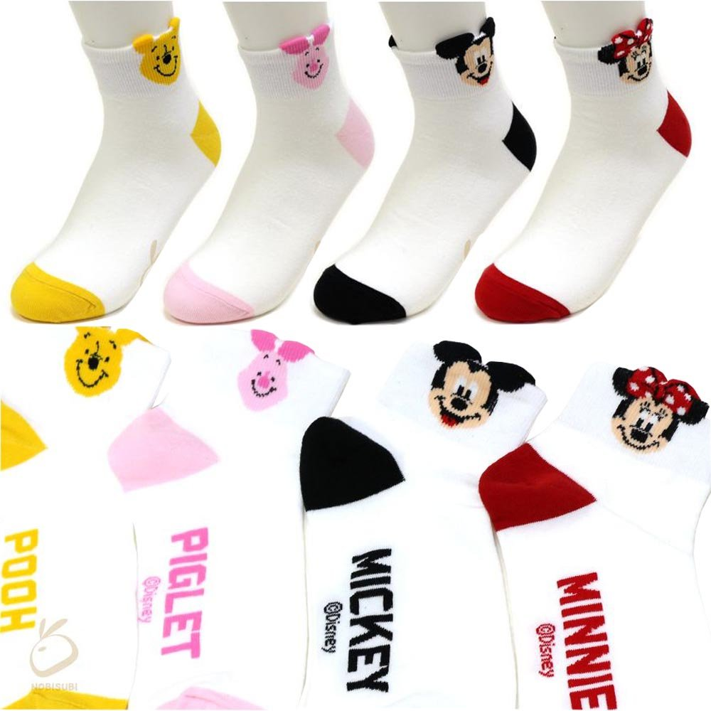 4pk Ankle Socks Winnie-the-Pooh Piglet Mickey Mouse Minnie Mouse Disney Character Women's Ankle Socks
