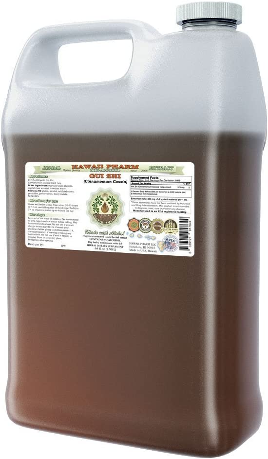 Gui Zhi Alcohol-FREE Liquid Extract, Gui Zhi, Cinnamon Cinnamomum Cassia Twig Glycerite Herbal Supplement 64 oz