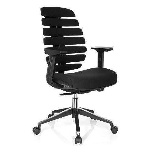 hjh OFFICE 714500 chaise de bureau, fauteuil bureau ERGO LINE II noir avec accoudoirs pour un usage intensif, support lombaire intégré au dossier ergonomique en forme de colonne vertébrale, profondeur de l'assise réglable