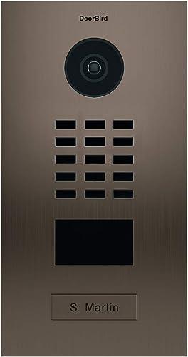 DoorBird IP Video Door Station D2101BV