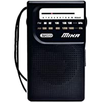 AM FM Radio with Speaker and Earphone Jack, Small Transistor Radio, Battery Operated, Best Mini Radio Antenna Reception…