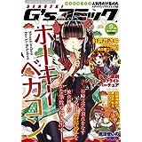 電撃G'sコミック