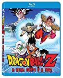 Dragon Ball Z: La Batalla Decisiva De La Tierra [Blu-ray]