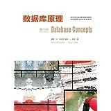 高等学校双语教学推荐教材·信息管理与信息系统系列:数据库原理(英文版·第六版)