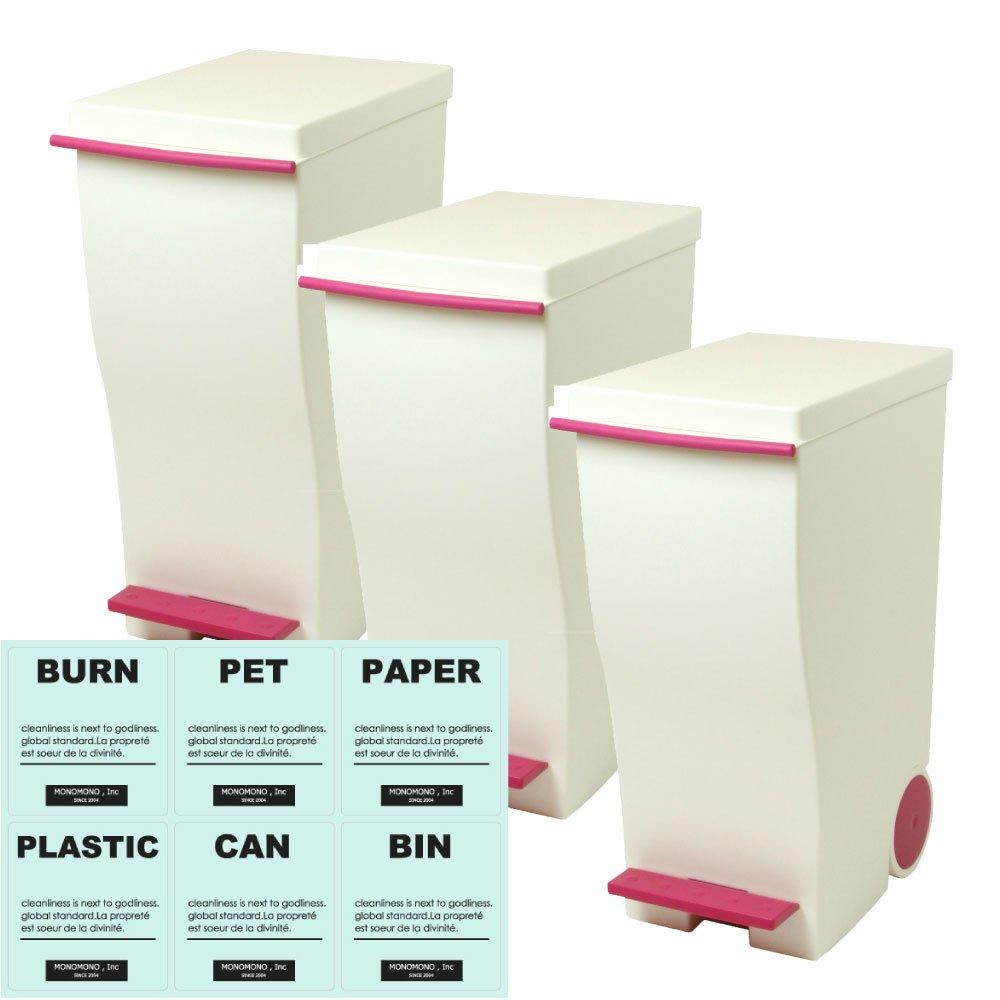 【暮らしの工夫】 ゴミ箱 + 分別シール(透明) kcud <クード> スリムペダル #30 3個セット KUD30 ダストボックス 45リットル袋可 ふた付き おしゃれ キャスター (ピンク×3個) B077P687F8 ピンク×3個 ピンク×3個