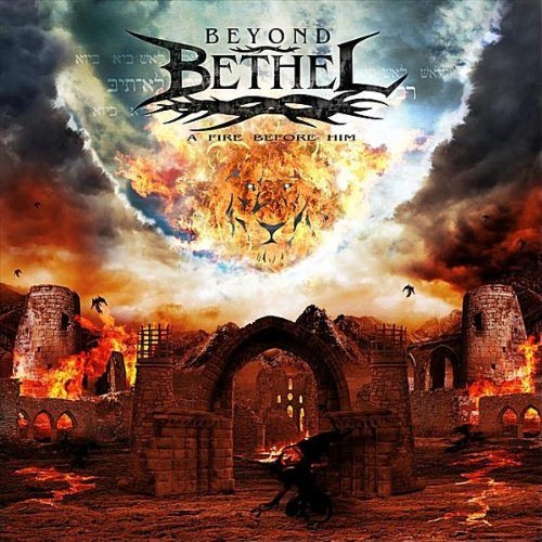 Amazon Com Death Hell And The Grave Beyond Bethel Mp3