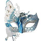 Coxeer Laser Cut Metal Lady Masquerade Halloween Mardi Gras Party Mask