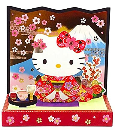 Amazon hello kitty japanese tea ceremony pop up greeting card hello kitty japanese tea ceremony pop up greeting card sanrio m4hsunfo