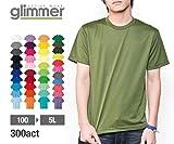 FOURSTEEDS Mens HyperDri Short Sleeve T-Shirt