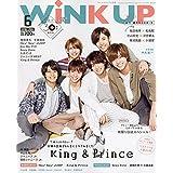 WiNK UP 2018年6月号