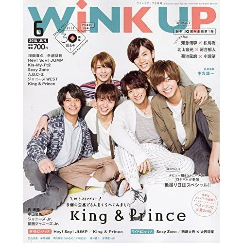 WiNK UP 2018年6月号 表紙画像