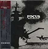 Ship of Memories by Focus (2009-02-25)