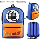Dragonball Kame Logo Blue and Orange Full Size School Backpack