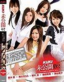 KUKI 未公開 02 ‐5人の女優たちの撮りおろしSEX‐ [DVD]