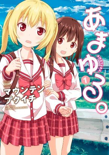 Amayuru - Vol.1 (Manga Time KR Comics) Manga