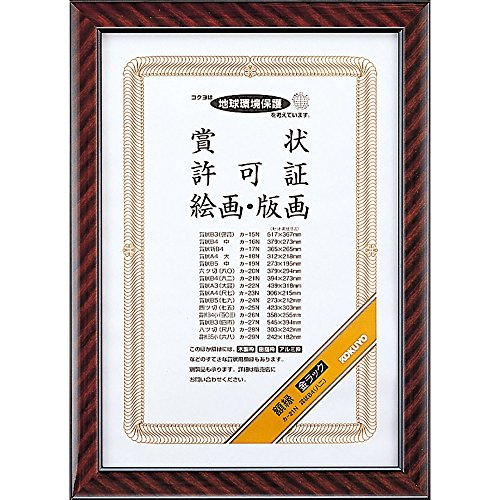Bracket over-21N hanging thickness 2mm string, string studs-B4 amount of gold picture frame glass Kokuyo rack (japan import)