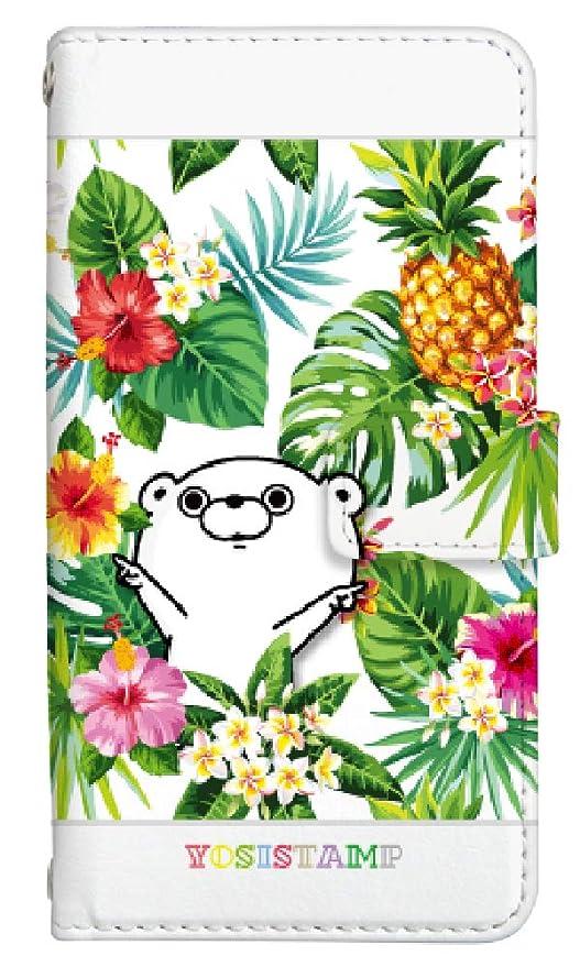 4817202d43 スマホケース 手帳型 [AQUOS sense SHV40] ケース かわいい キャラクター 動物 アニマル うさぎ クマ LINE