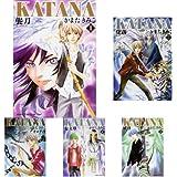 KATANA (あすかコミックスDX) 1-17巻 新品セット (クーポンで+3%ポイント)