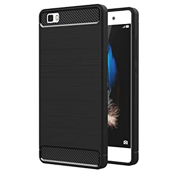 coque protection silicone huawei p8 lite