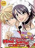 Kaichou Wa Maid Sama (TV 1 - 26 End + OVA) Japanese Audio Version with English Subtitles, All Region)