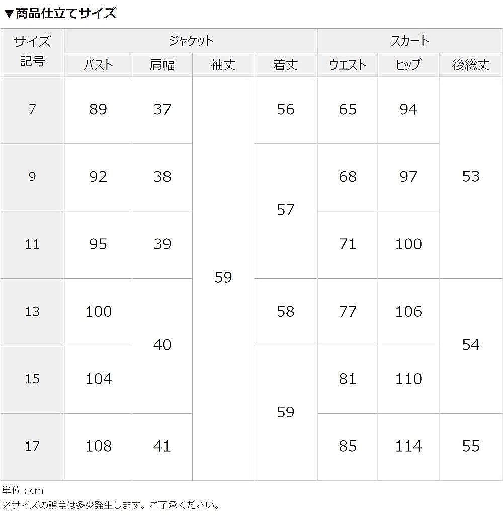 9号 スーツ 11号 (ジャケット + パンツ + スカート) 13号 3点セット 7号 レディース 17号 オフィス [nissen(ニッセン)] 15号 上下
