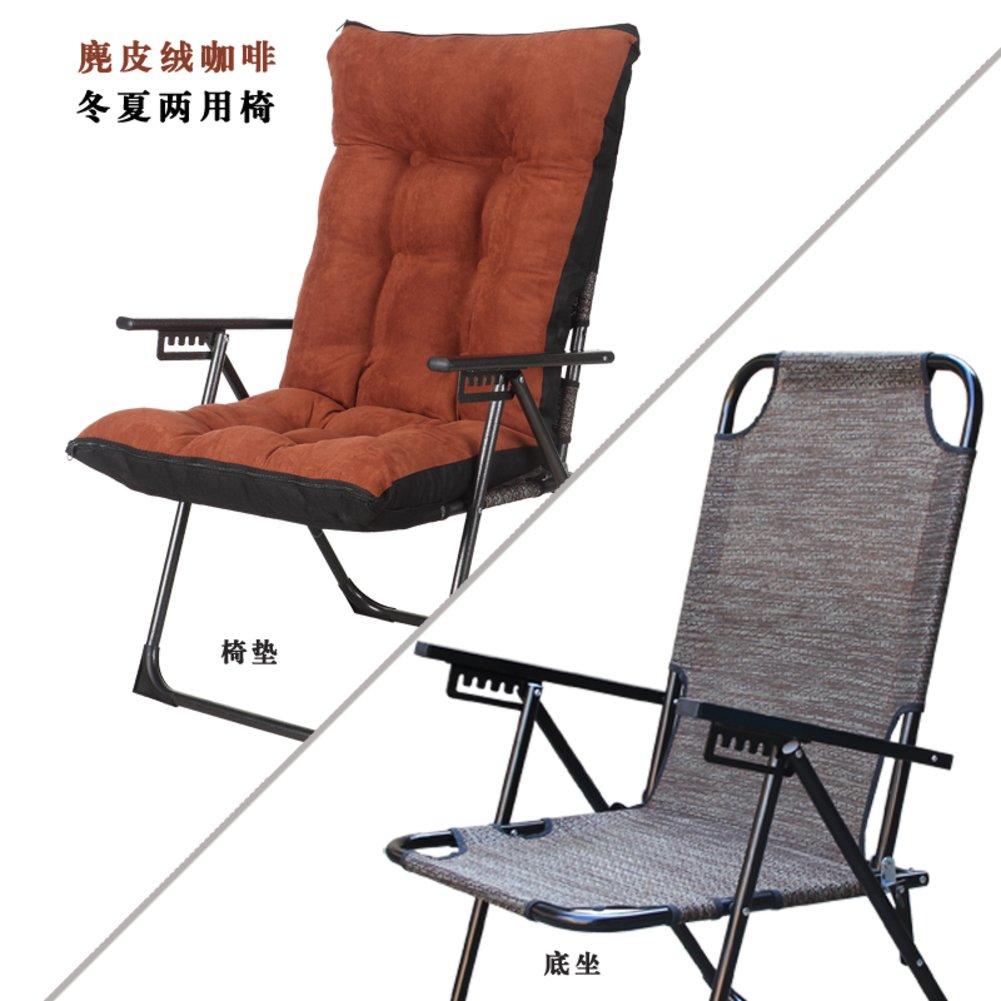 QIQI Computer-klappstuhl,Einstellbare Haushalt Bürostuhl,Student Lounge Stuhl Einfach