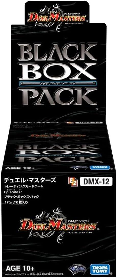 Duel Masters TCG Episode 2 - Black Box Pack [DMX-12] (24packs) (japan import): Amazon.es: Juguetes y juegos
