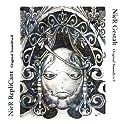ニーアゲシュタルト&レプリカント オリジナル・サウンドトラックの商品画像